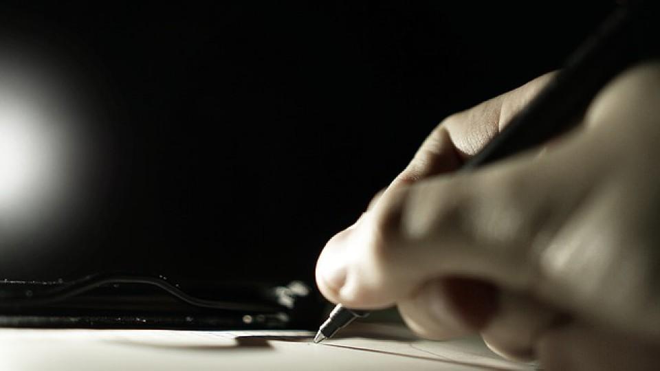 pen-1743189_640