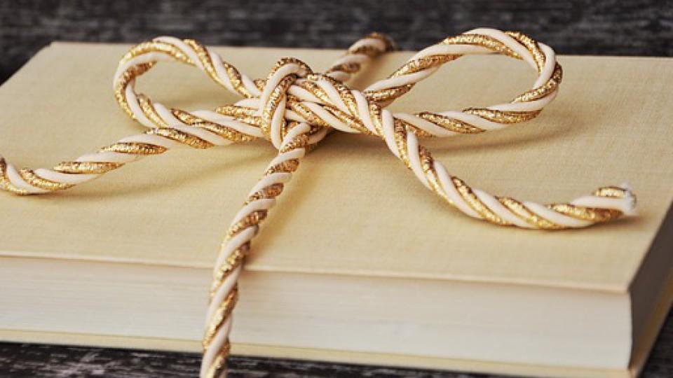 book-1667826_640
